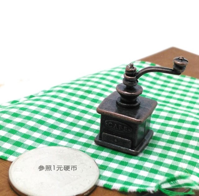 Press miniatures-puree seb moulinex showcase