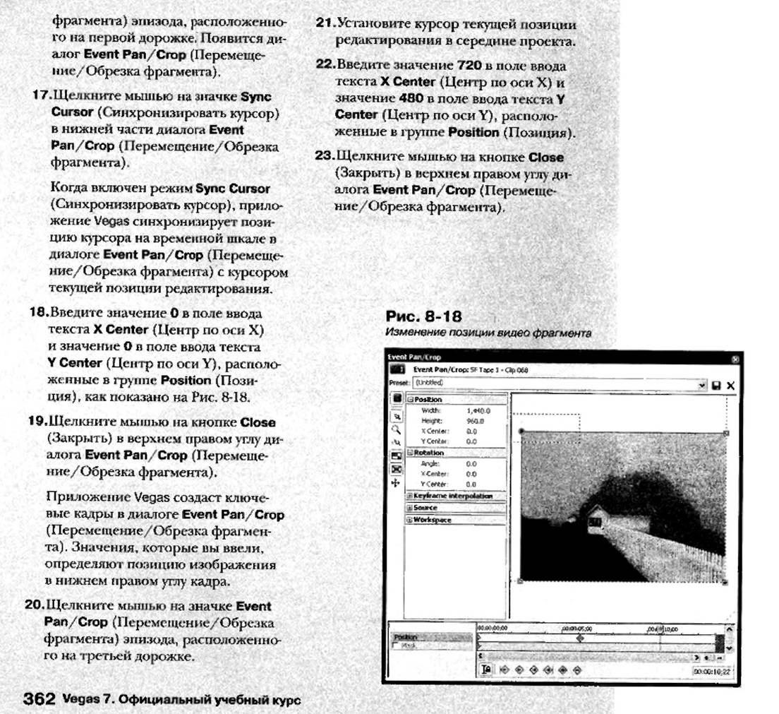 http://redaktori-uroki.3dn.ru/_ph/12/359670815.jpg