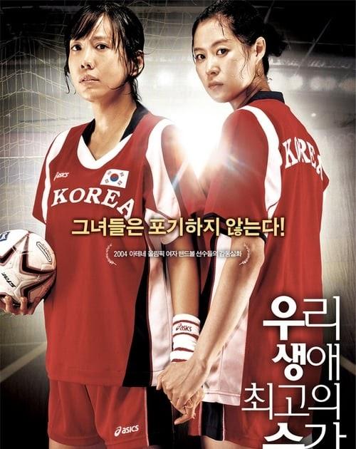 Regarder Film Kim Possible (2019) en Streaming HD Vf et