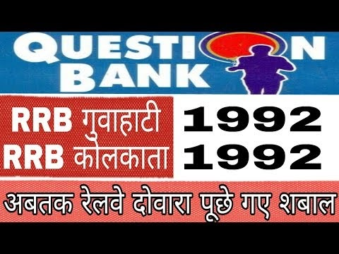 RRB Question Bank rrb kolkata rrb guwahati 1992 most important Questions