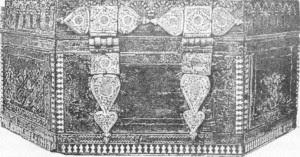 படம் 297 - புகைப்படத்தின்படி, கெய்ரோவிலிருந்து பழைய அரபு மர பொறிக்கப்பட்ட பெட்டகத்தை.