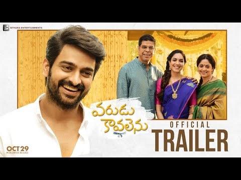 Varudu Kaavalenu Telugu Movie Trailer