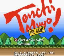 Tenchi Muyo! RPG - titelskärm