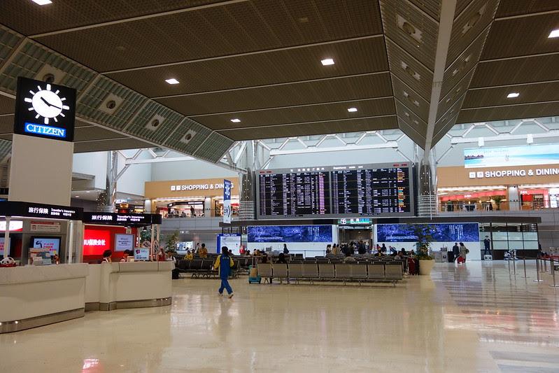 成田國際空港