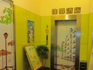 Price Grace Inn Weifang Dongfeng Street