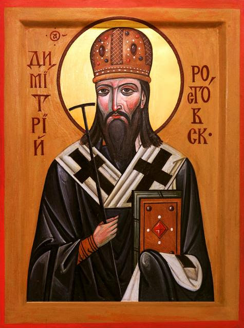 saint Dimitri de Rostov - icone orthodoxe