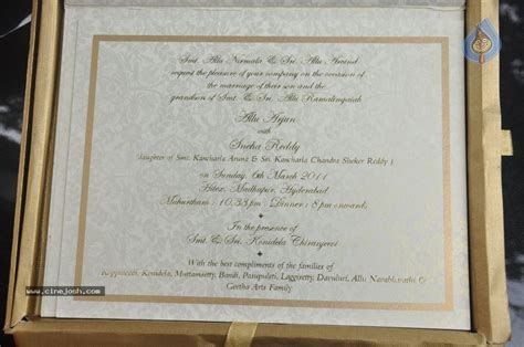 Allu Arjun Marriage Invitation Card   Photo 4 of 6