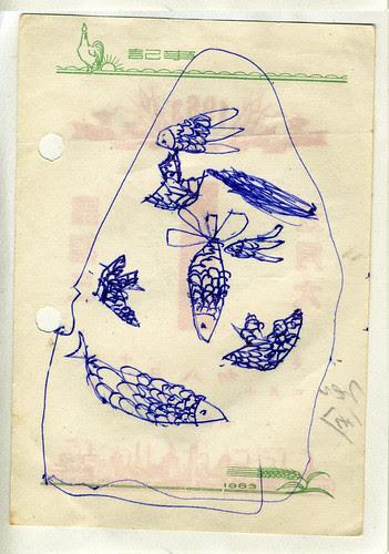Childhood Drawing - Goldfish