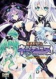 超次元ゲイム ネプテューヌ コミックアンソロジー (IDコミックス DNAメディアコミックス)