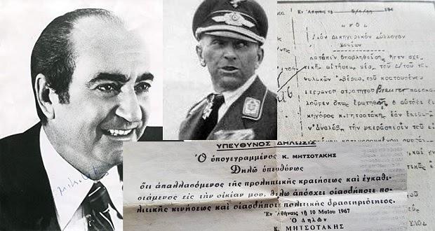 ΑΠΟΚΑΛΥΨΗ: Κων. Μητσοτάκης, οι σχέσεις με τον ναζί σφαγέα 3.000 Κρητικών και η δήλωση προς τη χούντα! (έγγραφα)