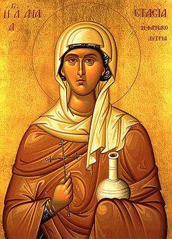 Saint Anastasia.jpg