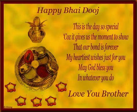 Wishes On Bhai Dooj. Free Bhai Dooj eCards, Greeting Cards