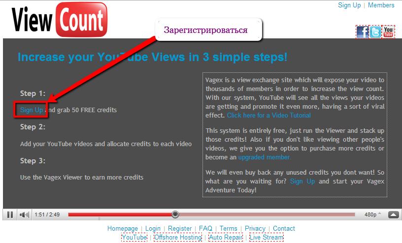 vagex.com регистрация