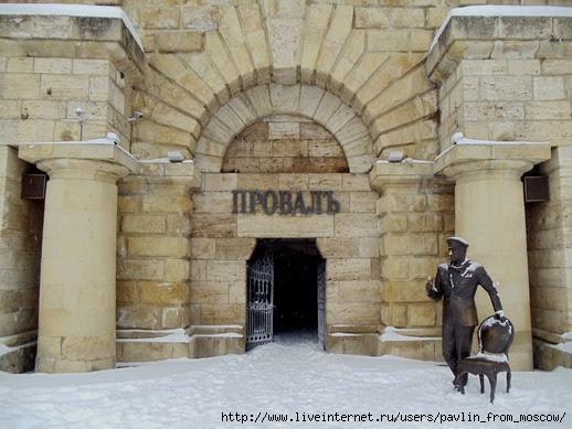 PYATIGORSK 2012 0073 (518x389, 140Kb)