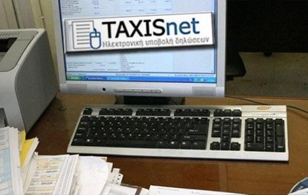 taxisnet-630x400