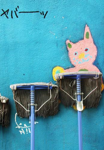 Mop Kitties 2