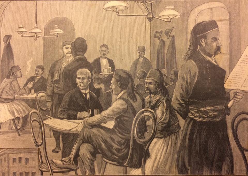 Ελληνικό καφενείο στη Βιέννη