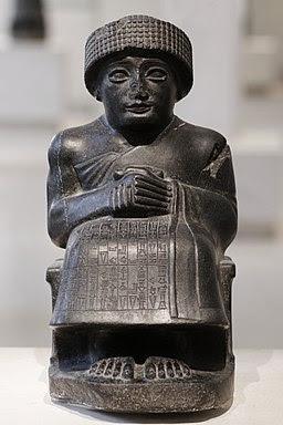 Gudea of Lagash Girsu