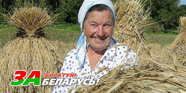 Картинки по запросу плакат Я-Беларусь