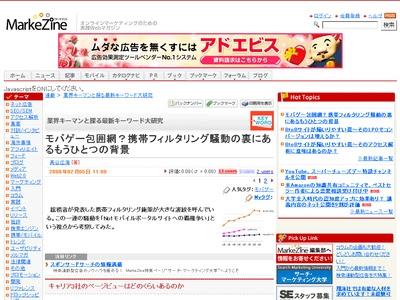 markezine_article.jpg