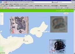 20071223 小于島とNaver地図
