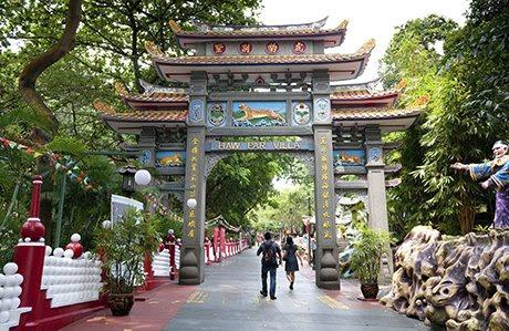 Entrance to Haw Par Villa, the 'Tiger Balm Gardens'.