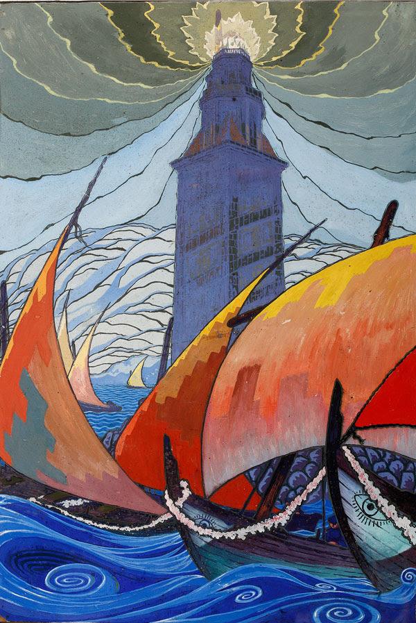 Resultado de imagen de images camilo díaz baliño
