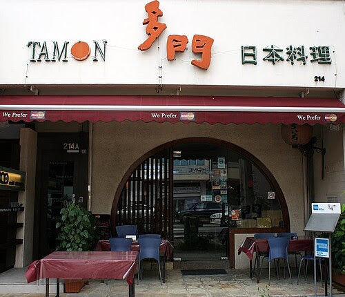 Tamon has been around for 15 years