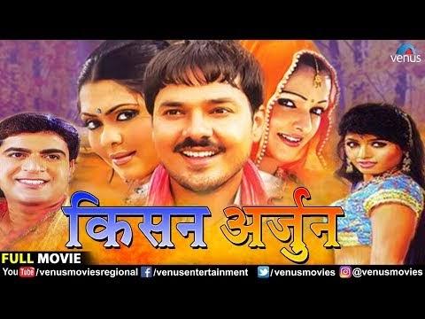 Kishan Arjun | Anuj Sharma Bhojpuri Movies Pagalmovies.fun