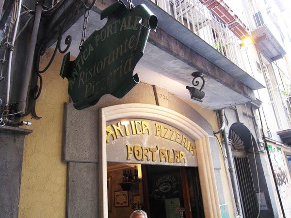 perierga.gr - Η πρώτη πιτσαρία στον κόσμο!