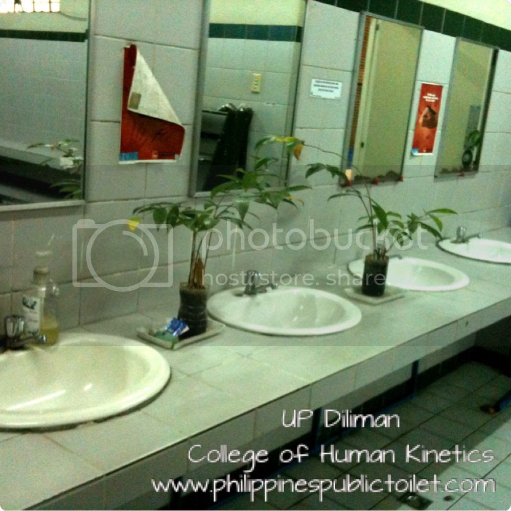photo philippines-public-toilet-up-diliman-college-of-human-kinetics-02.jpg