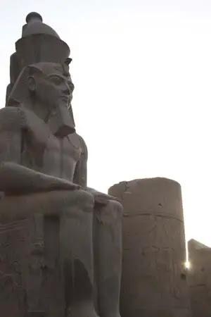 Ramses pilone