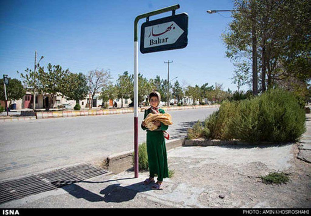 مهاجران افغانستان در ایران