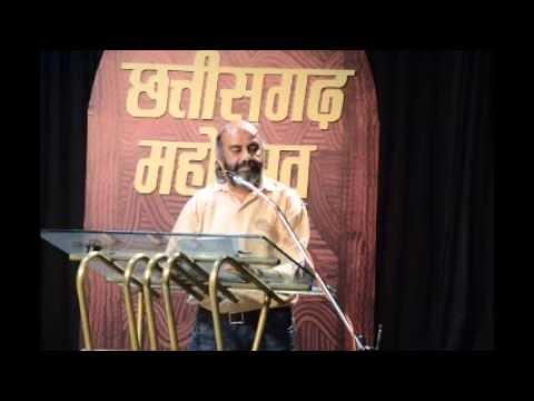 लाइव वीडियो - राम कुमार तिवारी का कविता पाठ