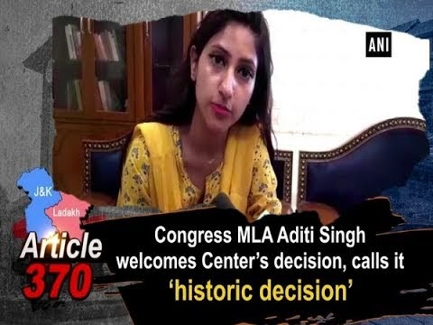 Aditi Singh Welcomes Center's Decision
