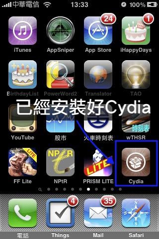 iPhone OS 3.0.1+Cydia