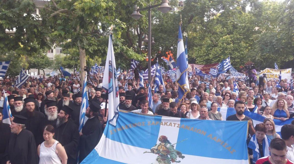 Το συλλαλητήριο για τη Μακεδονία στη Λάρισα (φωτ.+βίντεο)