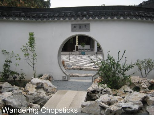 Huntington (Chinese Garden) - San Marino 28