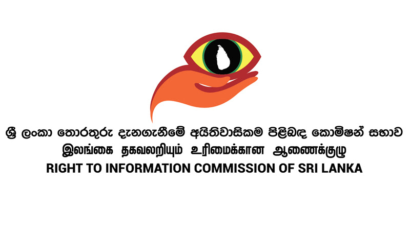 RTI Commission wants public to view draft laws in advance
