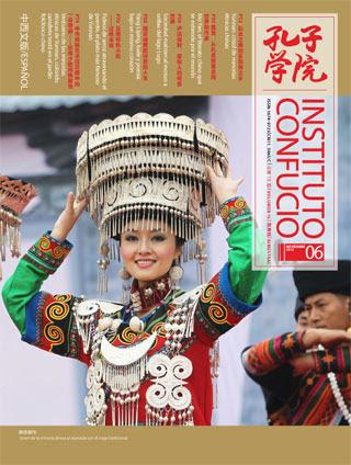 Revista Instituto Confucio 15