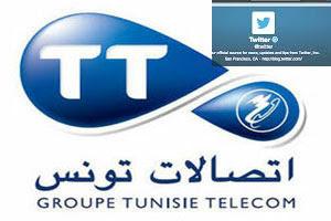 """جديد """"اتصالات تونس"""": تويتر عبر الإرساليات القصيرة"""
