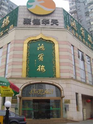 http://images.china.cn/attachement/jpg/site1006/20091228/001aa0bcc1d70ca2541010.jpg