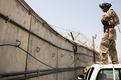США перестали контролировать аэропорт Кабула