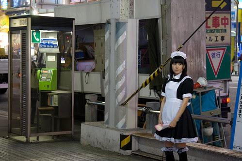 The Maid (Rukino Fujisaki) working
