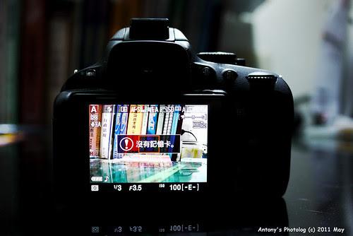 Nikon D5100 -19