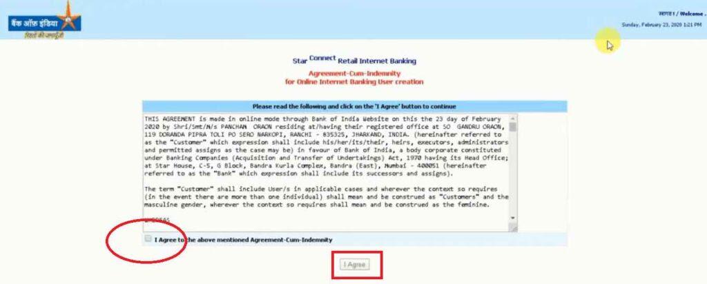 बैंक ऑफ इंडिया इंटरनेट बैंकिंग रजिस्टर