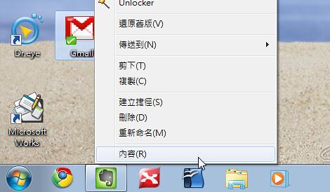 ipadgmail-09 (by 異塵行者)