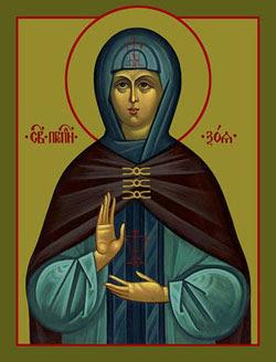 Image of St. Zoe