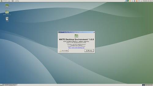MATE on Debian Wheezy