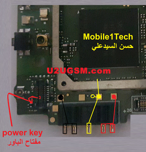 Sony Xperia L Power On Off Key Button Switch Jumper Ways
